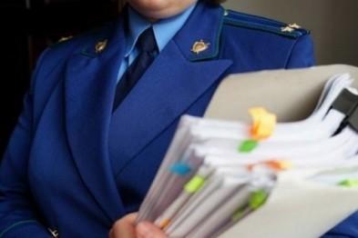 Троих депутатов сельсовета в Нижегородской области могут лишить полномочий по запросу прокуратуры
