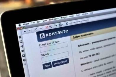 В Арзамасе состоится суд над мошенницей, торговавшей несуществующими шубами в интернете
