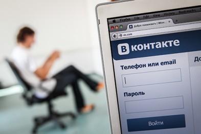 20 тыс. рублей лишился житель Арзамаса, став жертвой мошенников в интернете