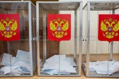 5 кандидатов в мэры Арзамаса подали документы в конкурсную комиссию