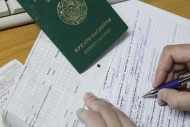 Нижегородка может лишиться свободы за фиктивную постановку на учет иностранца