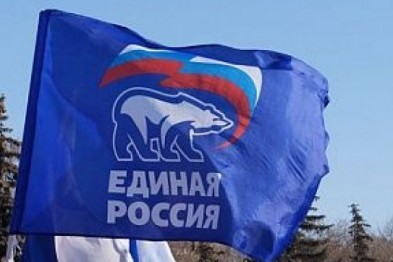 Депутат Роман Лаптев исключен из партии ЕР, такое решение принял политсовет в Арзамасе