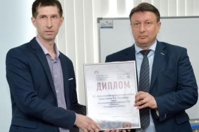 КОММАШ и АПЗ стали лауреатами престижной премии
