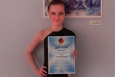 Юная гимнастка из Выездного успешно выступила на международном конкурсе в Москве
