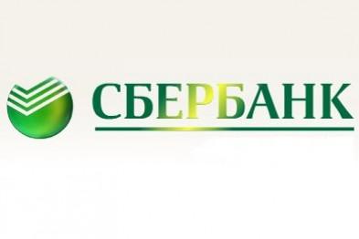 Телефон Сбербанка России