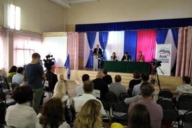Утвержден кандидат на предварительном голосовании по довыборам в Гордуму