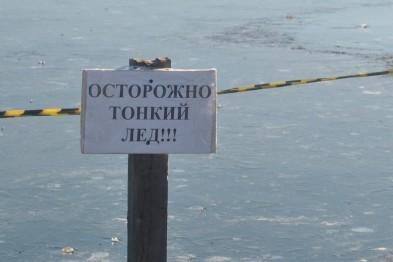 МЧС России по Нижегородской области обратилось к жителям
