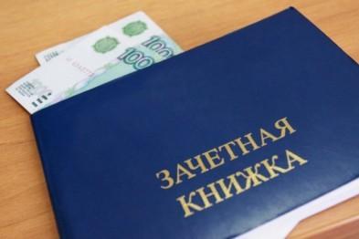 Взятка в Арзамасе: Допуск к диплому за 30 тыс.рублей