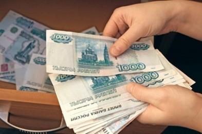 В Богородске осудили начальницу почты