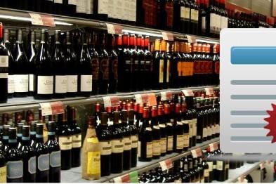Лицензия на алкоголь - все документы и требования