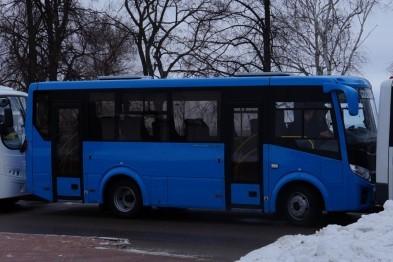 Ключи от нового автобуса для перевозки спортсменов получил ФОК «Чемпион» из рук губернатора