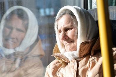 Депутаты Заксобрания определили прожиточный минимум для пенсионеров области на будущий год