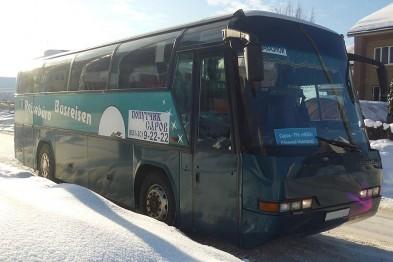 Штраф в размере 140 тыс. рублей выплатит компания «Попутчик-НН», чей водитель погиб под Арзамасом