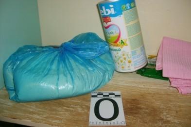 Почти 1.5 кг героина изъято у двух уроженок Таджикистана в Нижнем Новгороде