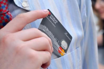 Что делать при потере банковской карты?