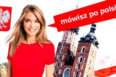 Как начать изучение польского языка и избежать разочарования?