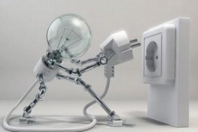 Пособие для начинающего электромонтера