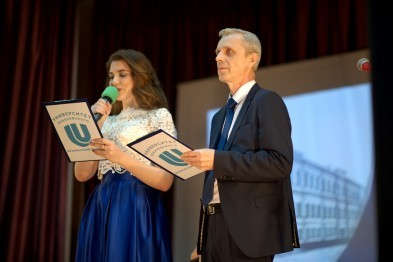 Арзамасский педагогический институт отпраздновал свое 85-летие