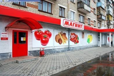 Штраф в размере 44 тыс. рублей пришлось выплатить магазину