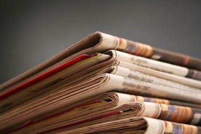 Холдинг государственных печатных СМИ заработает в Нижегородской области