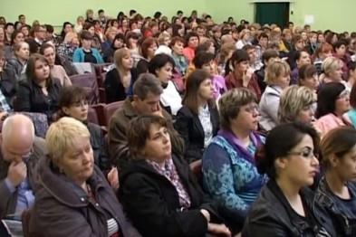 Родительская конференция прошла в Арзамасском районе