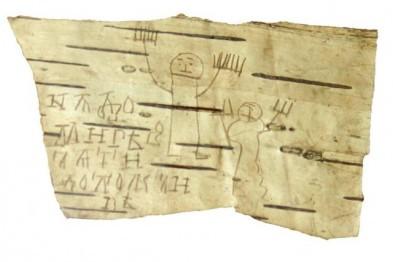 Рисунки мальчика Онфима из 13 века