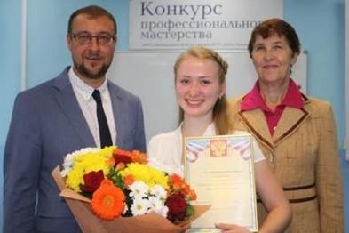Жительница Арзамаса победила в областном конкурсе «Лучший почтальон 2016»