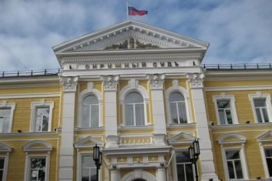 Областной суд оставил в силе решение об отказе в иске о восстановлении в должности экс-замглавы администрации Арзамаса