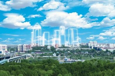 Межрегиональный инвестиционный форум пройдет в Рязани
