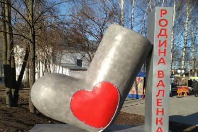 В Красном открыли площадь с памятником валенку