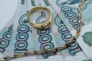 Ювелирные украшения на сумму более 200 тыс. рублей похитили неизвестные из квартиры в Арзамасе