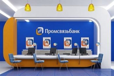 Управляющего филиалом банка осудили в Арзамасе
