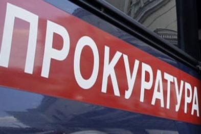 Главе администрации Арзамаса Игорю Киселеву вынесено прокурорское представление