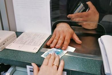 Банковский кассир-операционист из Павлово похитила 200 тыс. рублей у клиентов банка