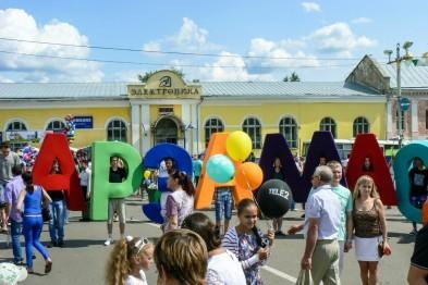 Стала известна программа празднования Дня города Арзамаса