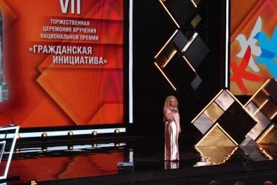 Социальный проект арзамасского центра развития добровольчества номинировали на премию