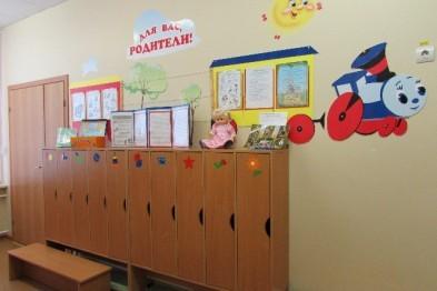 Проект коллектива детского сада из р.п. Выездное победил в международном грантовом конкурсе