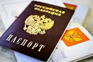 Карандашом в паспорте нарисовал себе прописку мужчина в Арзамасе