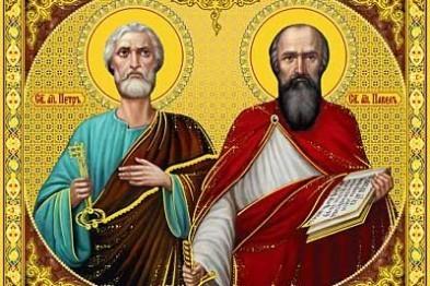 Сегодня, 12 июля, Церковь празднует память апостолов Петра и Павла