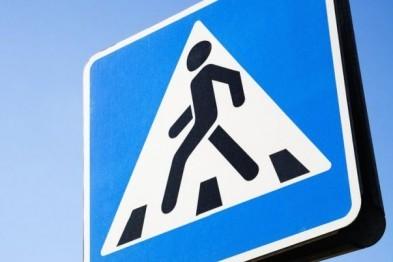 В Арзамасе водитель «Дэу» наехал на ногу женщине на пешеходном переходе