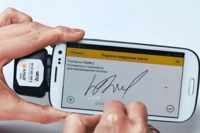 Терминал-смартфон для приема банковских карт – это реально