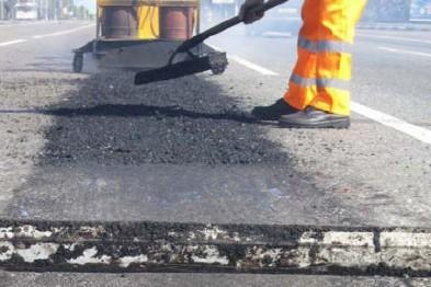 Более 2 млн. рублей выделено на ремонт дорог в Арзамасском районе