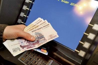 Банковскую карту с денежными средствами похитил у своего знакомого ранее судимый житель Арзамаса