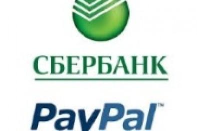 Открываем счет в платежной системе PayPal