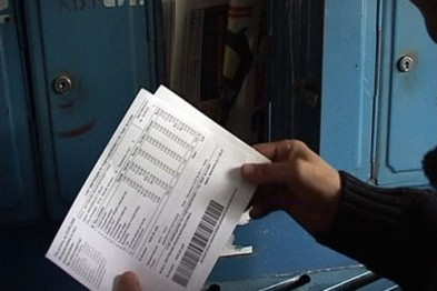 Председатель совета дома в Арзамасе не платил за коммунальные услуги по решению ДУК