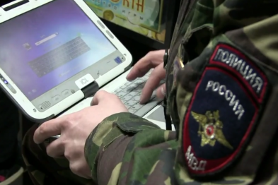 В Нижнем Новгороде пенсионерка в подвале дома организовала казино