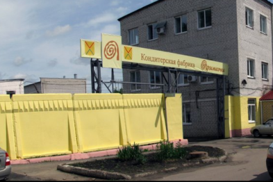 Арзамасская кондитерская фабрика