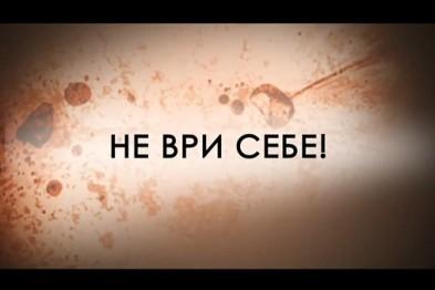 В Нижнем Новгороде продолжают принимать работы и идеи для социальной рекламы