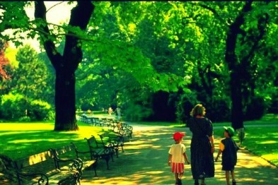 Парк – это лицо города