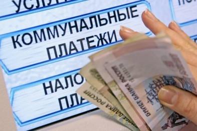 В будущем году в Арзамасе тарифы на услуги ЖКХ подорожают на 5.4%